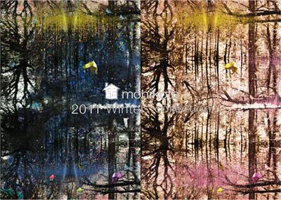 2011w_monikoto3-thumb-450x321-5676.jpg