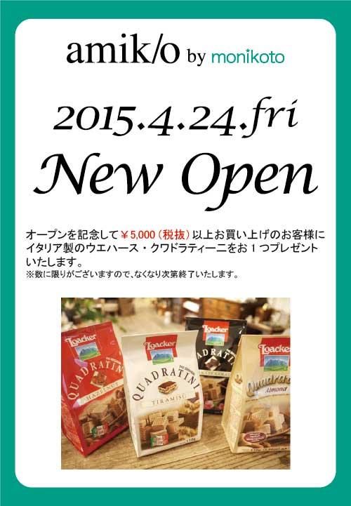 4-24仙台F_A3_POP.jpg