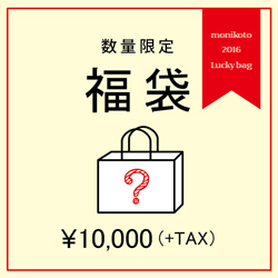 bag10000.jpg