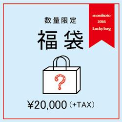 bag20000.jpg
