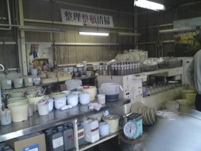 factory4.jpgのサムネール画像
