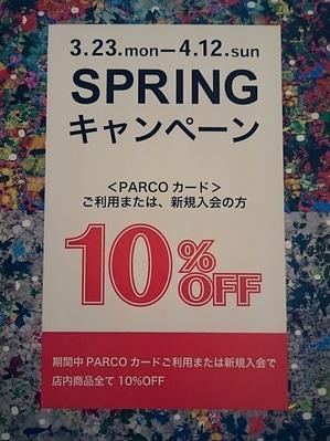 springフェア」.jpg